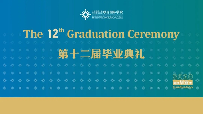 12thGraduationCeremony01